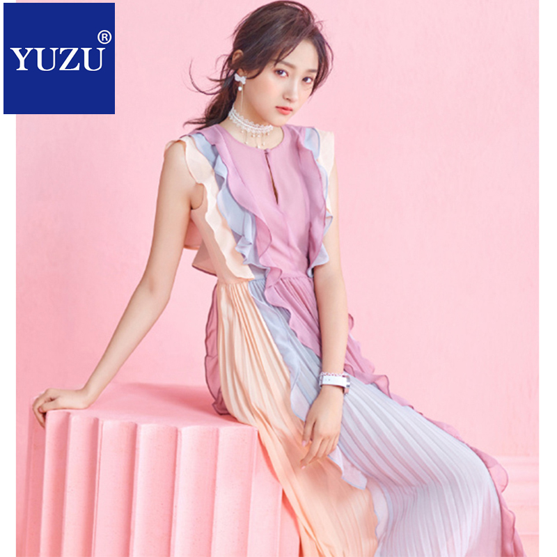 Korean maxi dress bohemian luxury Pink Rainbow chic Ruffles Pleated patchwork colour Chiffon summer clothes for women Dresses