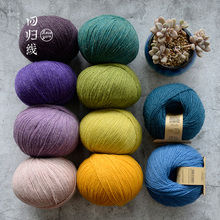 100 г мериносовая шерсть пряжа тонкая пряжа для ручного вязания Высококачественная теплая шерстяная пряжа шляпа шарф пряжа для вязания