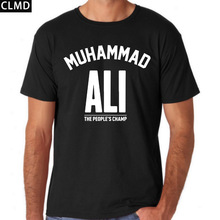 top quality cotton muhammad ali print men Tshirt casual short sleeve mens T shirt 2017 cool fashion o-neck men's T-shirt