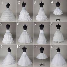 BacklakeGirls кринолин нижняя юбка Свадебная юбка все стиль пачка обруч Свадебный подъюбник Нижняя юбка рокабилли