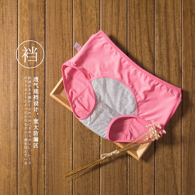 3pcs Leak Proof Menstrual Panties Physiological Pants Women Underwear Period Comfortable Waterproof  Briefs 2