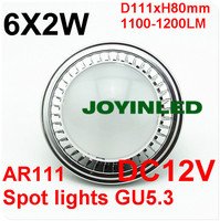 Free Shippng High Power 220V 12W AR111 G53 Warm White Cold White 60 Degree Dimmable AR111