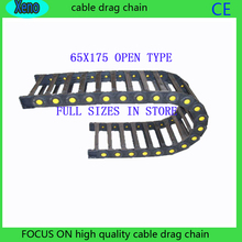 65*175 10Meters Bridge Type Plastic Towline Cable Drag Chain Wire Carrier With End Connects For CNC Machine