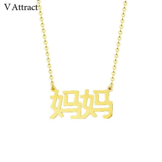V Atrair Chinês Nome Colar Personalizado de Jóias em Ouro Rosa de Prata  Gargantilha Collier Femme 97730e3af3