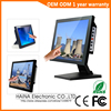 17 Inch Touch Screen Monitor Desktop Computer Monitors LCD Monitor Touchscreen For POS Terminal