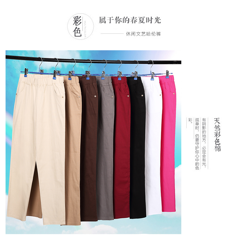 Women Casual Pants Plain Color Basic Trousers Spring Autumn Pantalones Mujer High Elastic Band Waist Pant Red White Gray Black (3)