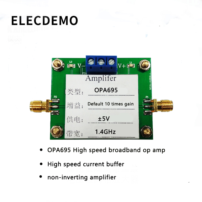OPA695 Module high speed broadband op amp high speed current buffer  non-inverting amplifier 1 4G bandwidth product