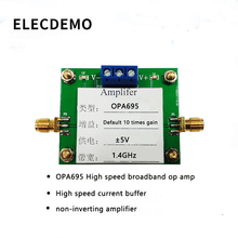OPA695 Module high speed broadband op amp current buffer non-inverting amplifier 1.4G bandwidth product
