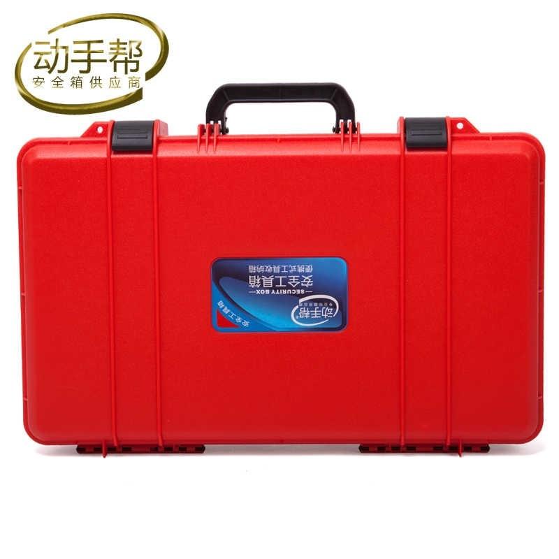 500x300x110mm ABS Gereedschapskoffer gereedschapskoffer koffer Slagvast verzegelde veiligheidskoffer apparatuur Hardware kit bak verzending gratis