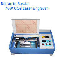 Free Shipping To Russia No Tax LY 3020 2030 CO2 Laser Engraving Machine With Digital Function