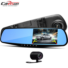 Night Vision Car Dvr Detector Camera Review Mirror DVR Digital Video Recorder Auto Camcorder 4.3inch Dash Cam 140 Degree