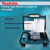 Япония Makita df012dse зарядки Отвёртки электрическая отвертка складной Тип двойной литиевые Батарея 5.6/3.6n.m 0.53 кг