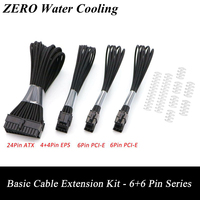 Basic Extention Cable Kit Black Sleeved 1pcs ATX 24Pin Extension 1pcs EPS 4 4Pin Extension 2pcs
