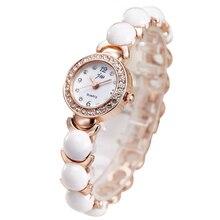 Элегантные Дамы водонепроницаемый браслет Часы Мода женщины Кварцевые платье Автоматические наручные часы лучшие качества женщины знаменитые часы старинные