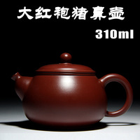 H0358 varken neus pot van yixing yixing theepot kung fu thee set Uitgekleed erts zhu modder dahongpao Aanbevolen groothandel