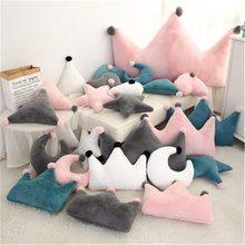 50cm Pink Crown Heart Star Plush Cushion Pillow Soft Fluffy Throw Stuffed Sleeping Toys Birthday Gift for Girls Boys Kids