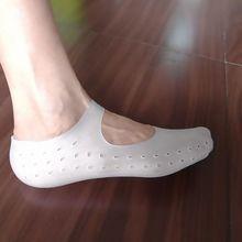 1 пара, инструмент для защиты ног от фасциита, полная длина, силиконовые гелевые носки, трещины, подошвенные, дышащие, для йоги, носки для ног