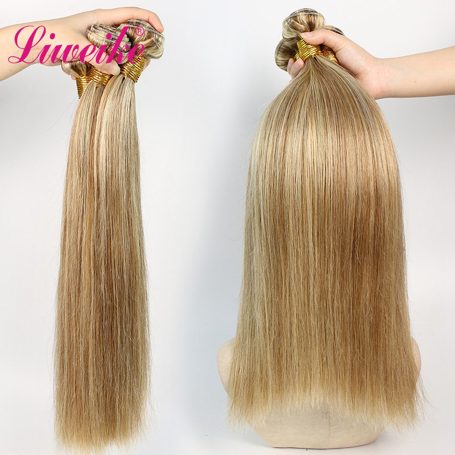 Liweike P8/613 Color Straight Hair Brazilian 1 <font><b>Bundle</b></font> 100% Human Hair 18 20 <font><b>22</b></font> <font><b>Inch</b></font> Remy Weaves Thick Silky Extension <font><b>Bundles</b></font> image