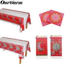 OurWarm Happy Ramadan ตารางผ้ากระดาษผ้าเช็ดปาก Eid Mubarak ตกแต่งบ้านอิสลามรอมฎอนตาราง Eid Party Supplies
