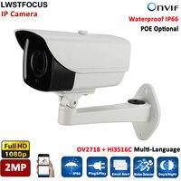 30M IR Range Advanced OV2710 1080P 2MP 2pcs Array Leds POE IP Camera ONVIF Waterproof Outdoor