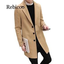 2019 Autumn and Winter New Men's Fashion Boutique Solid Color Business Casual Woolen Coats /  Male High-end Slim Leisure Jack