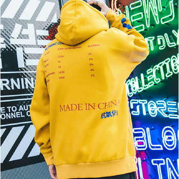 Fashion 2018 Lemon Tea Printed Fleece Pullover Hoodies Men/Women Casual Hooded Streetwear Sweatshirts Hip Hop Harajuku Male Tops
