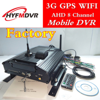 Network vehicle DVR 3G remote monitoring host 8 channel hard disk drive GPS WiFi mdvr H.264 wide voltage vehicle equipment