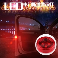 1 pair Wireless LED Flash Light Car Door Warning Light Automobile Magnetic Induction Automatic LED Door Light Signal Lamp