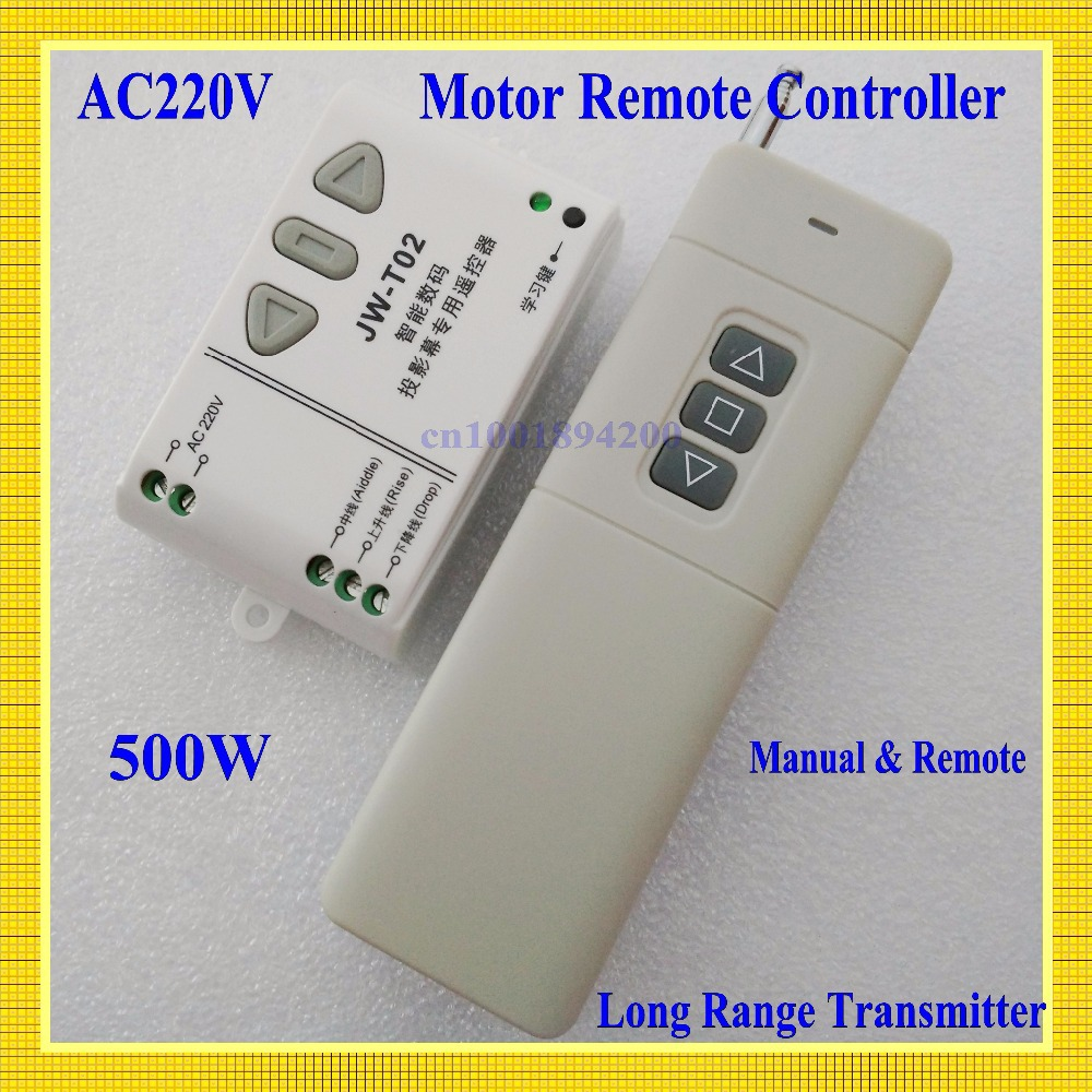 AC 220V Motor Remote Controller Motor Forwards Reverse Switch RF RC Wireless 2CH Switch for Up Down Stop Motor Manual Remote dc 12v 40a motor remote control switch high power motor rf controller 700w auto gate garage door motor remote up down stop askrx