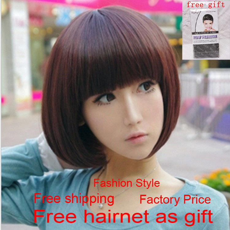 cheap korean synthetic wigs with bangs women short bob wig aliexpress wig  store wholesale wine red short synthetic wig for women 3b82d1bb9