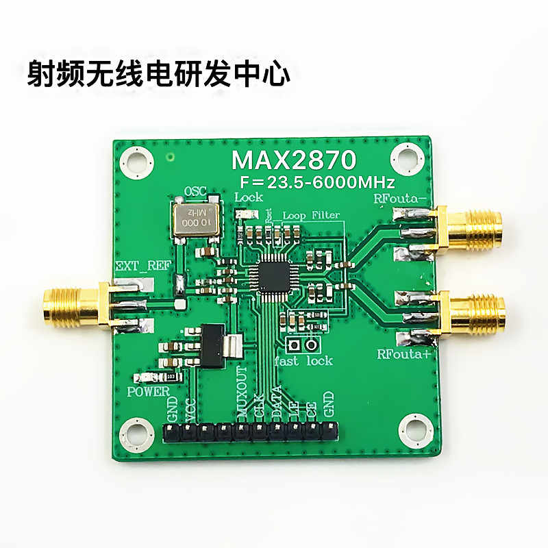 MAX2870 23,5 MHZ-6 GHZ Phase-Locked Loop RF Quelle Signal Quelle