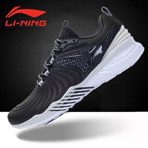 Image 1 - Li Ning Men LN CLOUD 2019 V2 Cushion Running Shoes Light Stable Support LiNing Bounce Sport Shoes Sneakers ARHP013 SJFM19