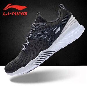 Image 1 - Li ning mężczyźni LN CLOUD 2019 V2 poduszki świecące buty do biegania stabilne wsparcie LiNing Bounce buty sportowe trampki ARHP013 SJFM19
