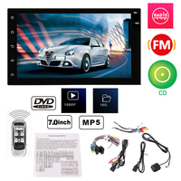Universal 7 Inch Touch Screen GPS Navigation Support Car One Machine Quad Core General Motors Car