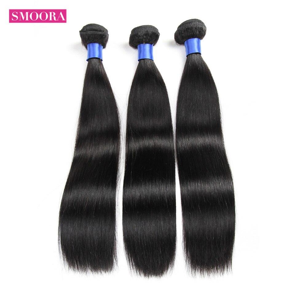 Malaysian Straight Hair Bundles 3 Pcs/ Lot Natural Black 3 bundles Human Hair Weaving Mixed Length 8-28 inch Smoora Hair Product