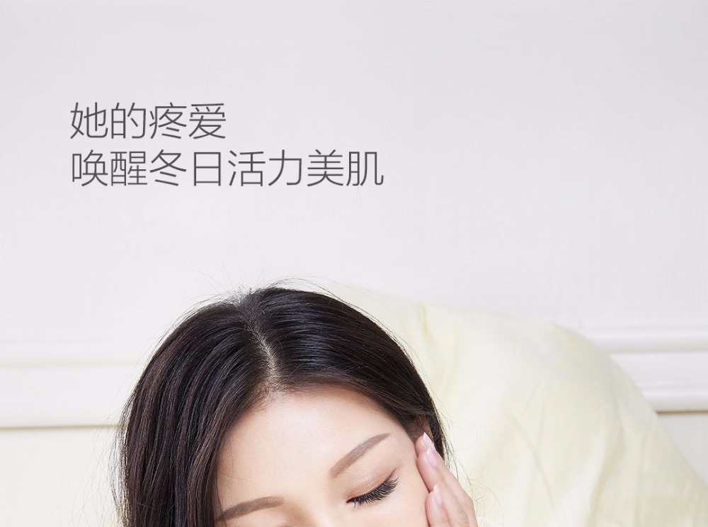 Xiaomi inFace Sonic Ion Face Tool (30)