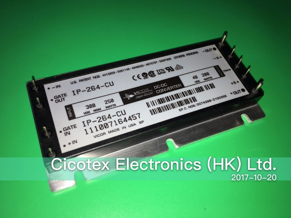 IP-264-CU DC-DC MODULE IGBT ip 262 cu