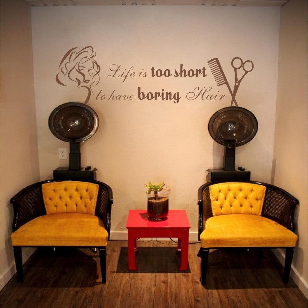 Scissor Hair Salon Sticker Hairdresser Decal Barber Shop Posters ...