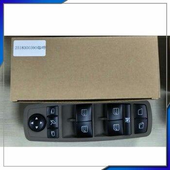 Aksesoris Mobil Coklat Power Master Saklar Jendela Sisi Pengemudi untuk Mercedes-Benz GL350 GL450 GL550 R350 R320 GL164 OEM a2518300390