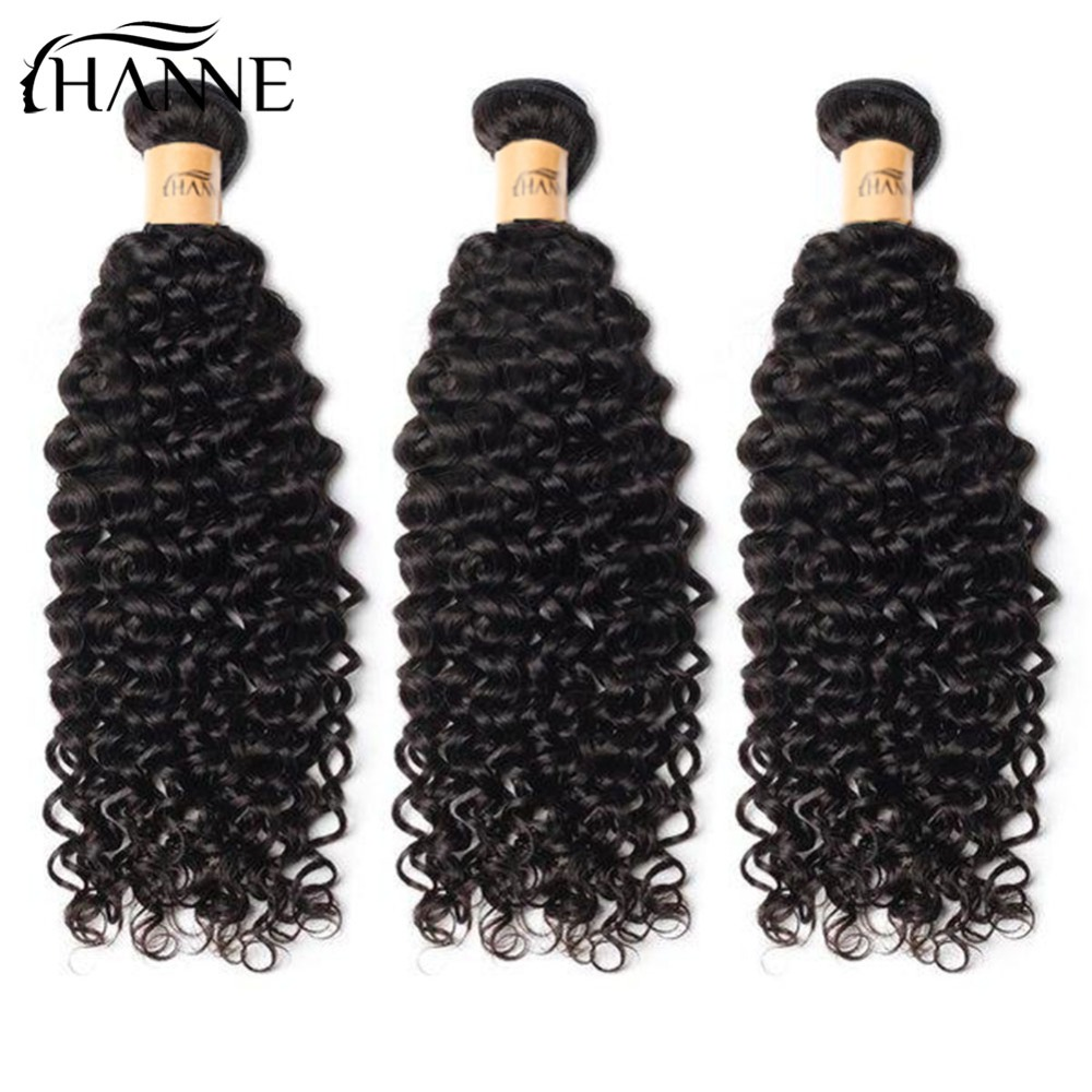 HANNE Malaysian Curly Hair Weave Bundles Remy Human Hair Weaving 3 Bundles Natural Color 8-26inch Free Shipping