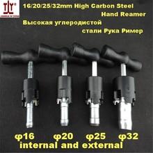 Водопроводчик специальные инструменты 16 мм 20mm25mm32mm pex-аль-pex патрубок с внутренней ример калибратор с малая упаковка большая упаковка кромкорез