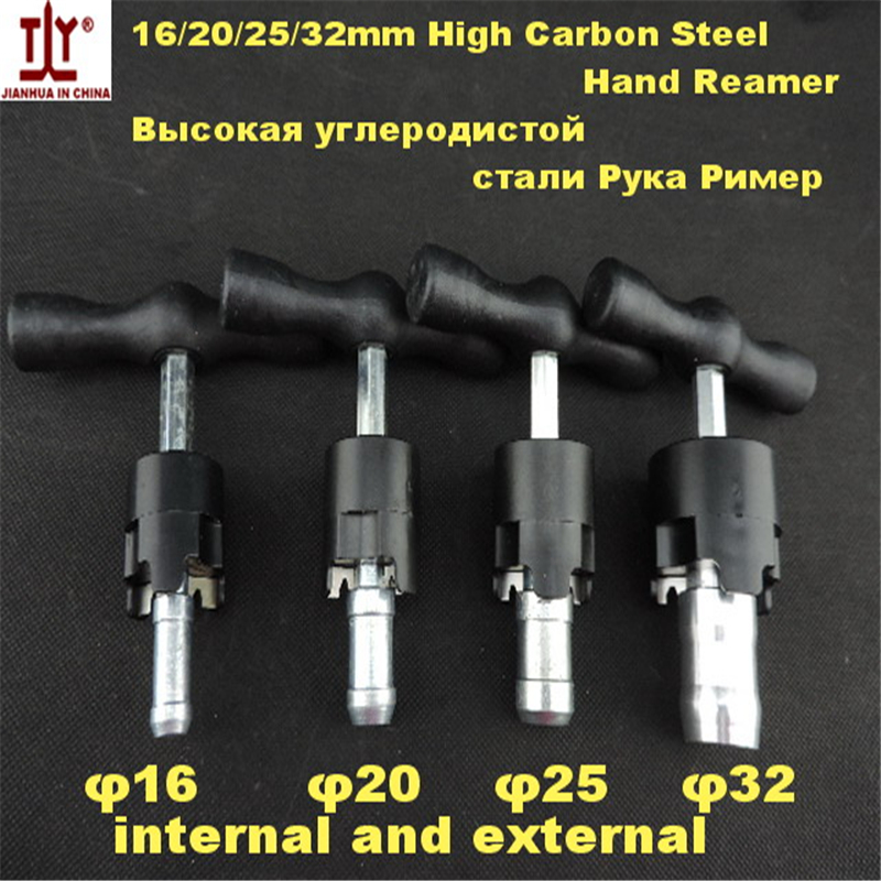 حمل و نقل رایگان ابزار لوله کش 16mm / 20mm / 26mm / 32mm 4pieces / مجموعه PEX-AL-PEX reamer دست داخل یا خارج PPR / لوله پلاستیکی T-Calibrator