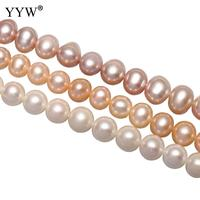 High Quality Cultured Natural Stone Potato Freshwater Pearls Loose Beads Pink Purple White For DIY Jewelry