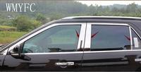 포드 탐색기에 적합 2013-2017 스테인레스 스틸 창 기둥 트림 자동차 스티커 액세서리 자동차 스타일링 6 pcs