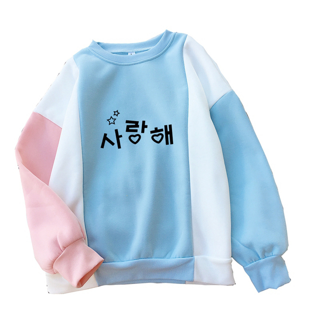 Kawaii Kpop Hoodie Cute k pop Women Patchwork Autumn Witner Fleece Jumper Sweatshirt Hangul Writing Saranghae Kpop Clothing