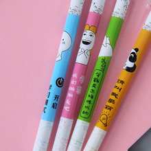 4 pcs/lot Kawaii Panda Erasable Gel Pen Neutral Pens for Writing Supplies Black Blue Ink 0.5mm School Office Stationery 2019