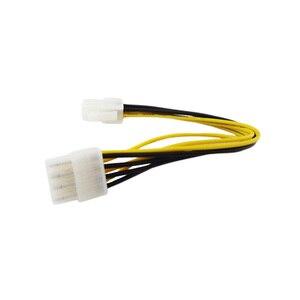 """Image 5 - Marsnaska gorąca sprzedaż 20cm 8 """"calowy 4 Pin męski na 8Pin kobieta PC CPU przedłużacz kabla zasilającego Adapter złącza"""