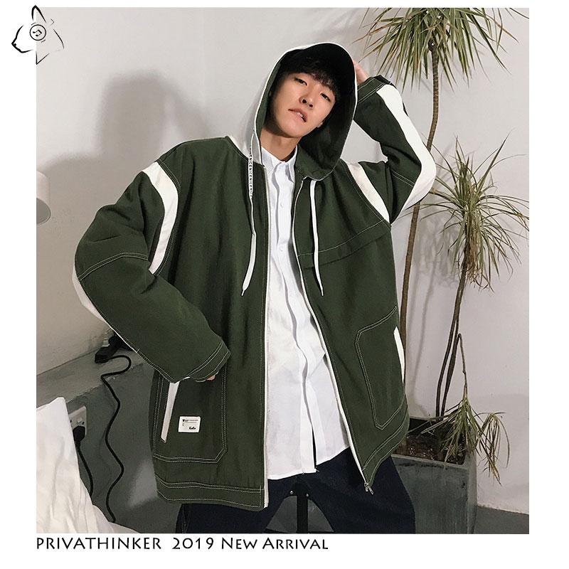 Privathinker 2019 Man Harajuku Zipper Hat Jackets New Windbreaker Jackets Mens Male Autumn Patchwork Oversize Jacket Streetwear(China)