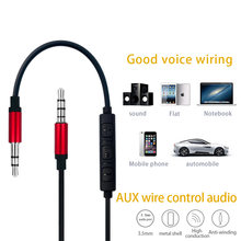 1.2 m 3.5mm Jack Aux Audio kabel 3.5mm do 3.5mm przewód Aux męski na męski kabel Audio linia do samochodów iPhone MP3/MP4 głośnik(China)