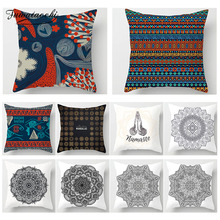 Fuwatacchi Floral Mandala Cushion Cover Black White Flower Animal Printed Pillows Chair Sofa Home Decorative Pillow Case